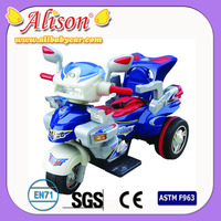 Toy plastic motorcycle Alison T30223 electric baby motorcycle the motorcycle of 3 wheels