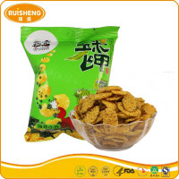 58g Corn Flakes Halal Factory Health Grains Crispy Seaweed Snack