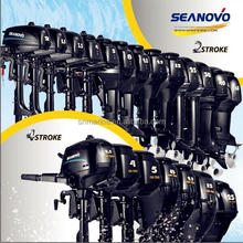 The best China manufacturer supply 2.5 HP - 60 HP outboard motor