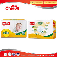 China wholesale baby diapers disposable looking for distributor