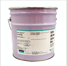 DOW CORNING CN-8760 AB epoxy glue