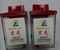 Ink cartridge for novajet inkjet printer