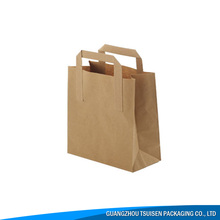 vegetables & fruit packaging bag kraft paper food bag