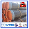 3 layer polyethylene lined 24 inch steel pipe tube china products
