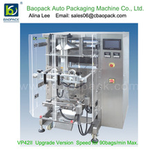 VP42II QQ Candy Nuts Snacks Dried Fruit Banana Chips Nitrogen Filling Weiging Filling Forming Sealing Packaging Machinery
