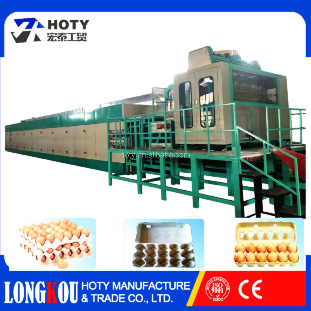 on sale small reciprocating rotary type paper pulp egg tray manufacturer making machine price