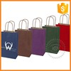 Shopping industrial use and offset printing cheap kraft paper bags wholesale