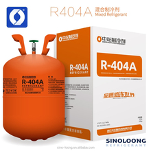 The new environmental protection air conditioning refrigerant R404A