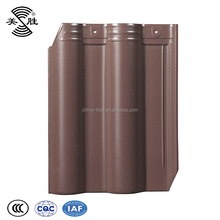 Hot sale 300x400 coffee brown semi matt chain villa clay roof tile