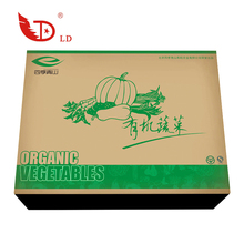 Hot Sale Industrial Corrugated Box For Apple Or Grapes Packing