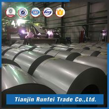 New hot dipped aluzinc steel coil