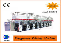 High Speed Digital Gravure Printing Machine