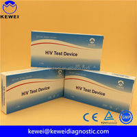 2015 new products home whole blood HIV 1+2 rapid test
