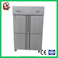 Super cooling beverage cold showcase display refrigerators