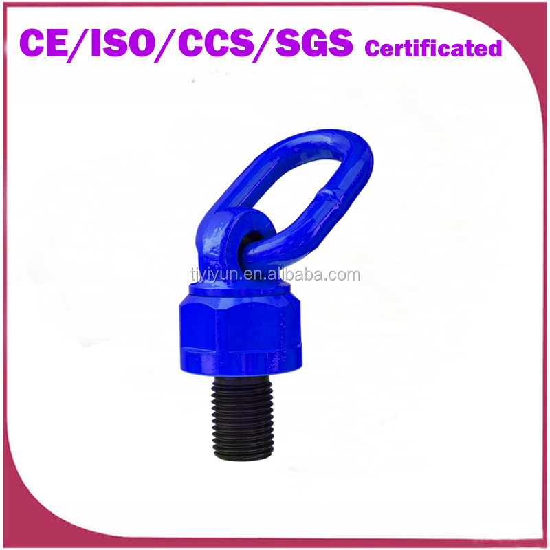 YD083 G80 Lifting Screw Point for Lifting