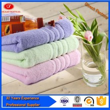 Branded suppliers antibacterial organic bamboo towel with great price