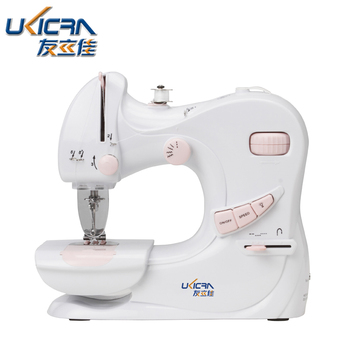 The new household sewing machine UFR-601