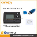 CE Approved 12 channel ECG Holter recorder System monitor Holter Analysis Software cardiac