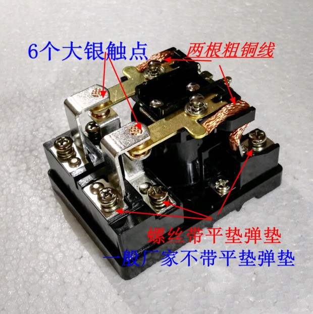 JQX-62F 2Z High Current Q62F High Power Relays 80A Bumper cars 120A DC12V DC24V AC220V