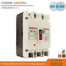 Difference between mcb mccb Is mould case circuit breaker 125amp mccb