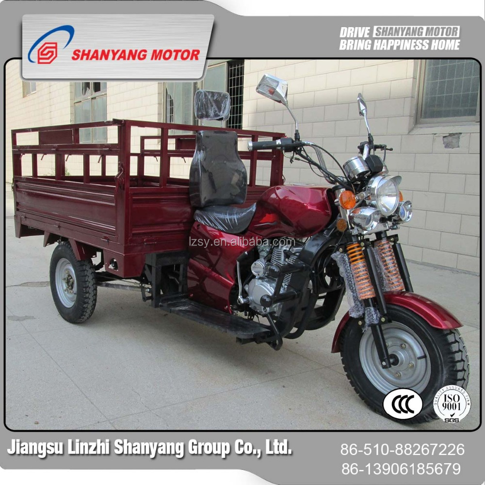 chinese motorcycles for sale LZSY motor 175cc three wheel motorcycle cargo tricycle for sale motor cycle trike motorcycle