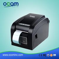 zebra barcode printer supplier philippines support CODE128 (OCBP-005)