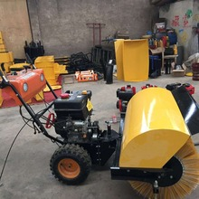 snow blower sweeper 13HP loncin snow cleaning machine