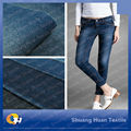 SH-T534 11OZ 98% Cotton 2% Elastane Tissu De Denim Fabric