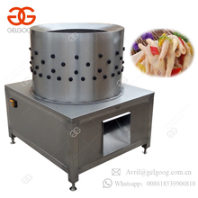 High Quality Commercial Chicken Feather Peeling Poultry Paw Cutting Blanching Machine Chicken Feet Processing Line
