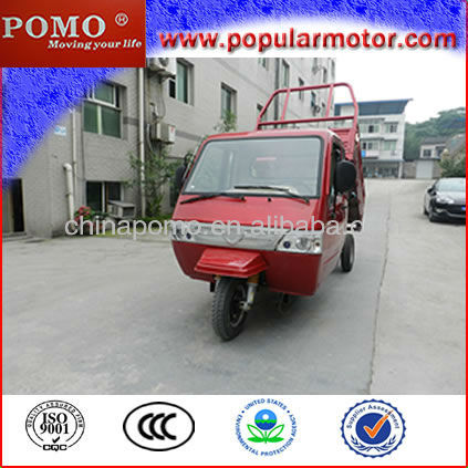 2013 Best Hot Cheap Gasoline Cargo Enclosed Electric Tricycle