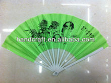green fold fans with cheap price