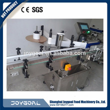 Best price of woven labels garment label machine of China National Standard