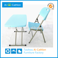 School furniture adjustable height table, wholesale HDPE plastic lightweight children laptop folding tables