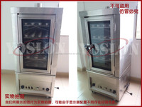 2016 low fat YSN-Z4 commercial steamed cake cabint for healthy Cake
