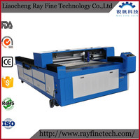Alibaba Hot sale low cost RECI S8 CO2 180W thin metal sheet stainless steel carbon steel metal laser cutting machine price