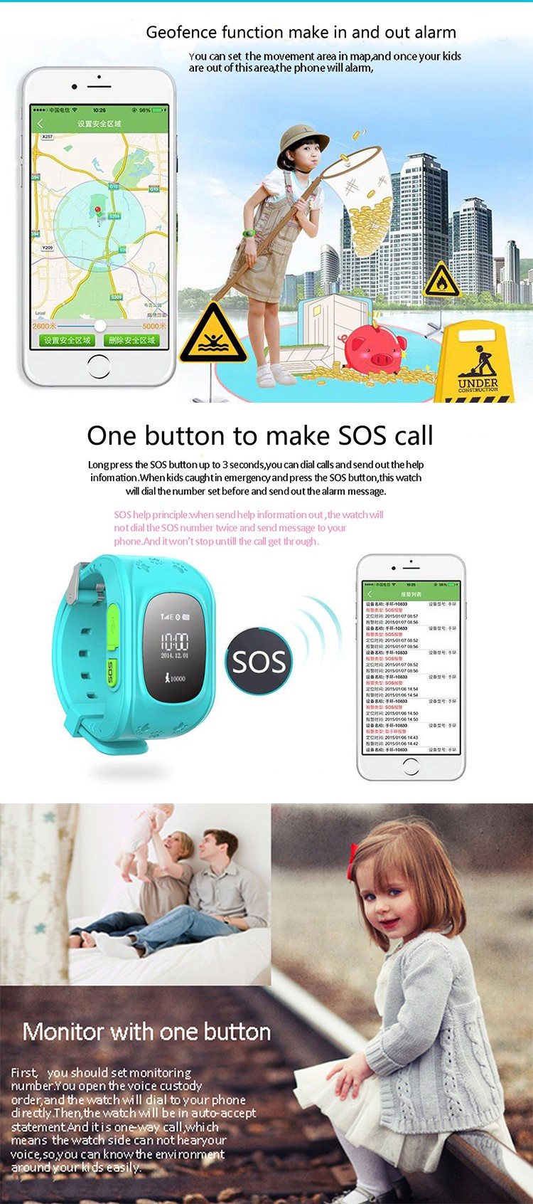 Q50 G300 0.96 inch OLED screen GPS AGPS GSM quad band supported SOS phone calling child GPS position tracking watch