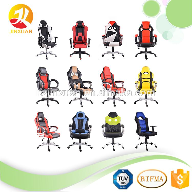 Brand new ergonomic reading chair office sex chair office chair spares with low price