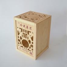 Beverage Packaging Boxes Wooden Wine Box With Laser Engraving Window