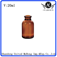 wholesale 20ml amber moulded injection vials for antibiotics