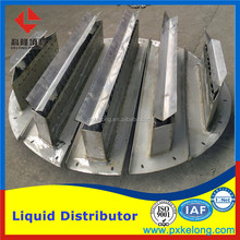 Plastic Metal Liquid Collector Trough Pan Gas Liquid Distributor in tower internal