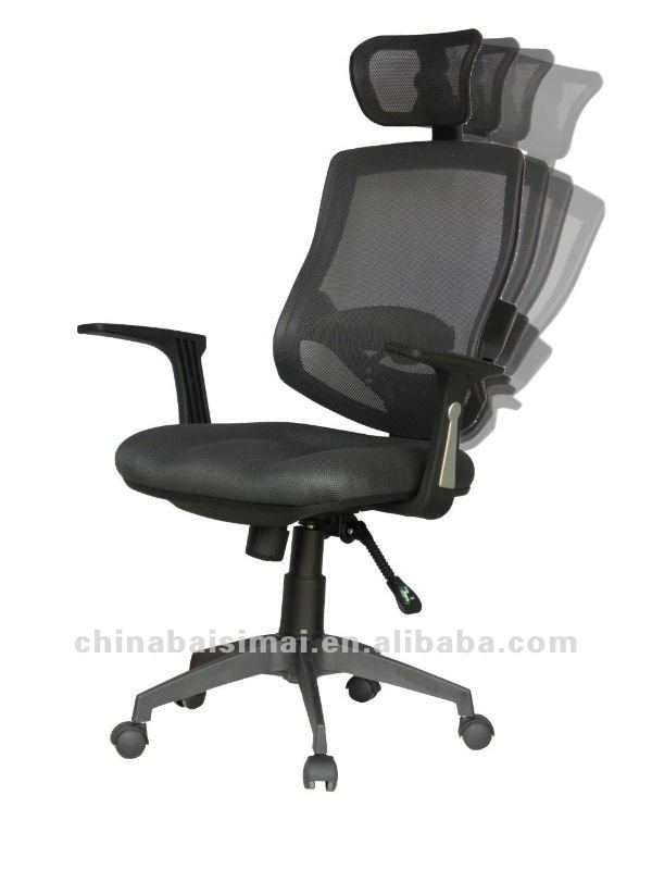Cosy black mesh reclining executive office chair with trundle