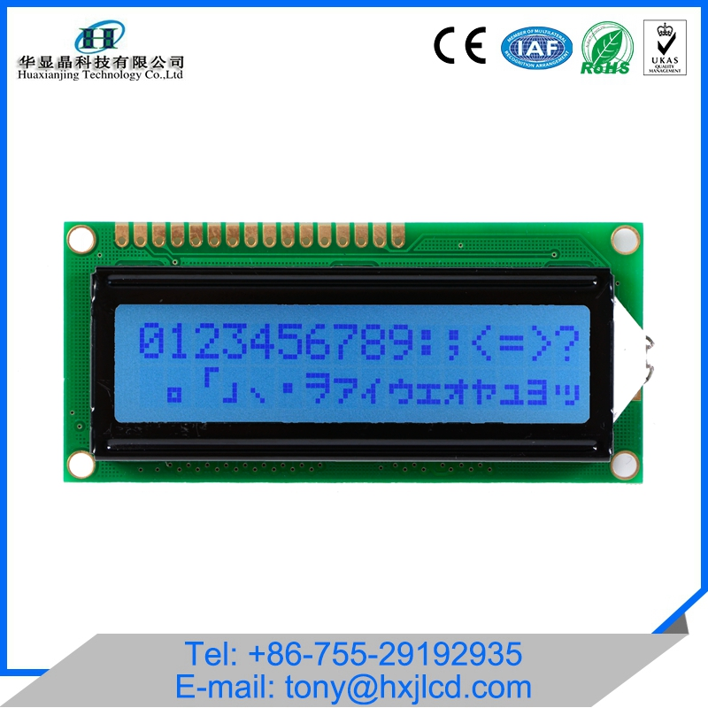 Cheap 16 characters 2 lines 16x2 lcd module with blue backlight