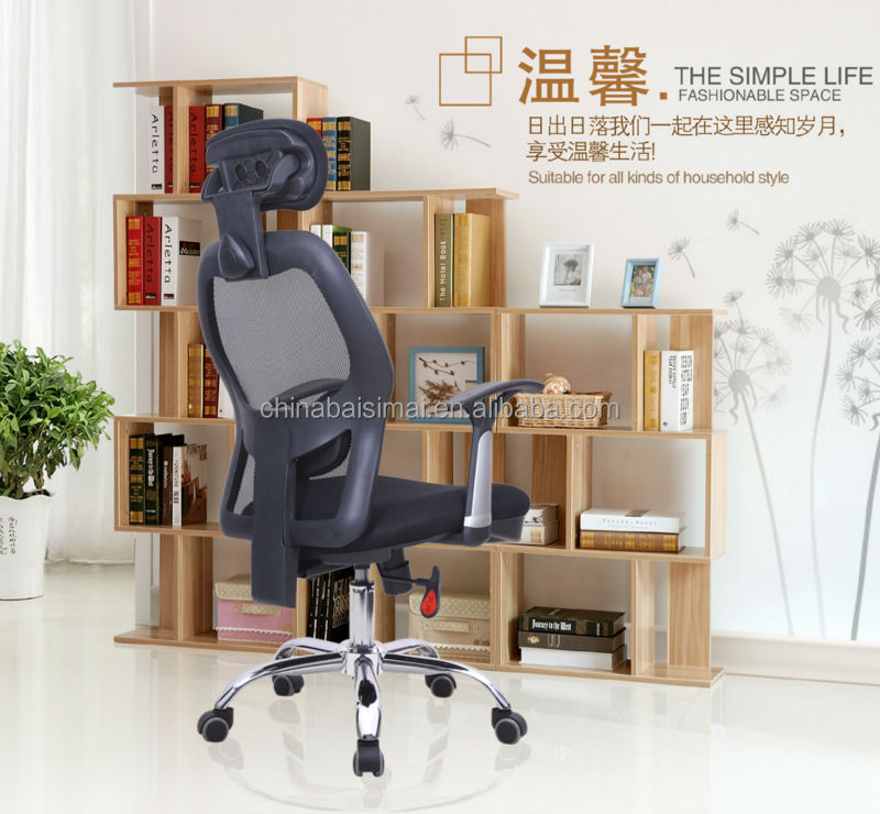 D21# New mesh executive chair germany office furniture