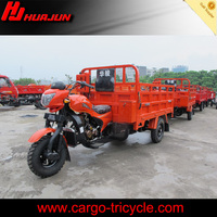 motorized cargo loading three wheeler tricycle/motor tricycle for sale