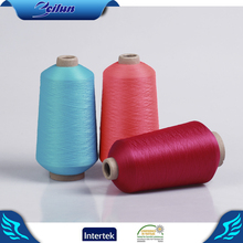 70D/36F/2 Meilun polyester Dty Draw Texturing Yarn for knitting and socks