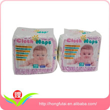 2015 hot sale great absorbent baby diapers comfortable OEM brand diapers