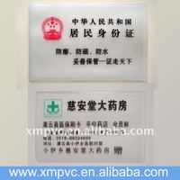 pvc Plastic Badge Card Holder for business cards,bank card D-CC094