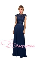 Royal Blue Mother of the Bride Lace Dress long evening dresses