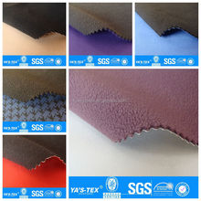 micro fleece bonded fabric,polar fleece bonded fabric