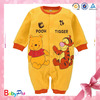 /product-detail/2014-hot-sale-adult-baby-clothes-patterns-1986846362.html